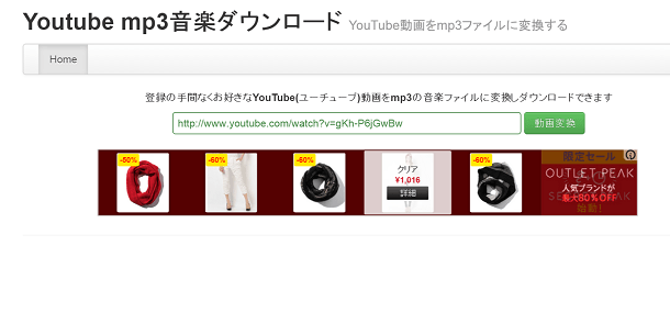 YouTube-mp3-download.info