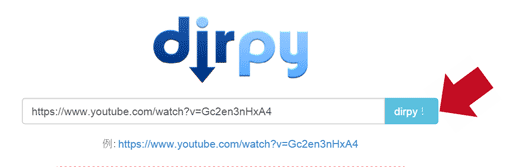 dirpy-4