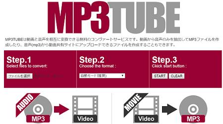 MP3TUBE