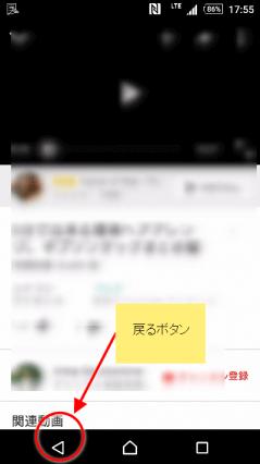 s_図2 (1)