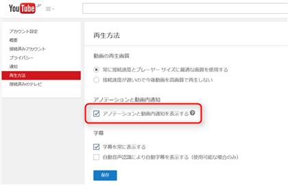 2015-09-24_21h42_35