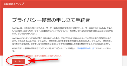 2015-09-30_21h01_43