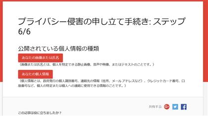 2015-09-30_21h29_44