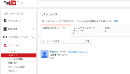 スクリーンショット (4) (1)