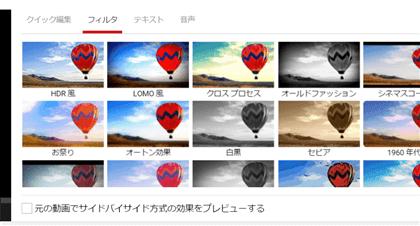2015-10-08_02h46_15