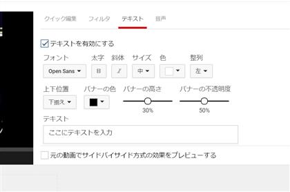 2015-10-08_02h48_59