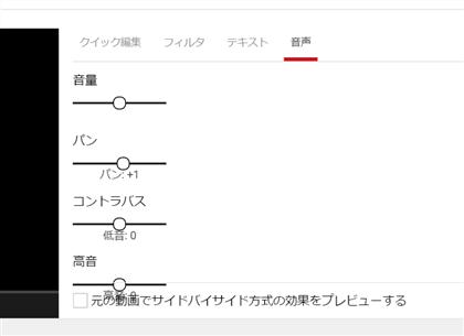 2015-10-08_02h52_17