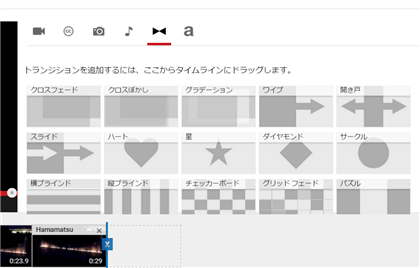 2015-10-08_03h21_33