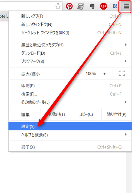 2015-11-15_14h49_28