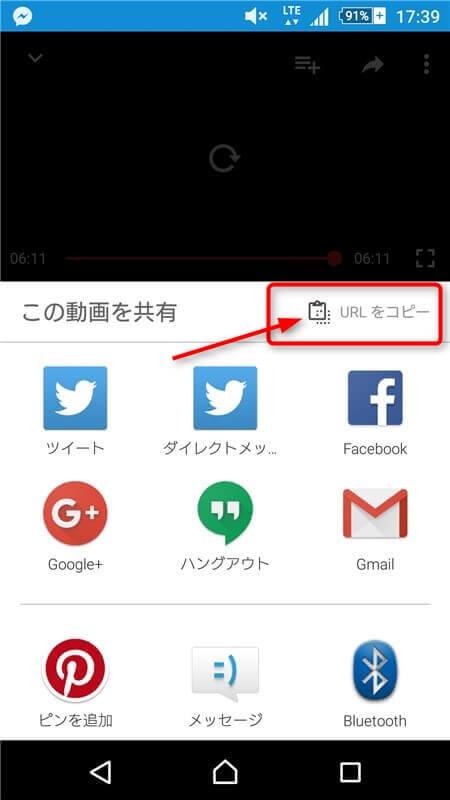 Screenshot_2015-11-15-17-39-55 (1) (1)