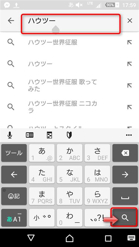 Screenshot_2015-11-15-17-59-06 (1)
