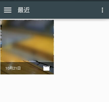 Screenshot_2015-11-15-20-52-18 (1)