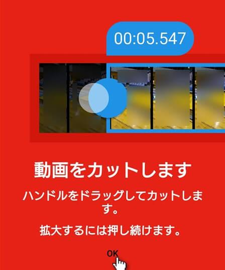 Screenshot_2015-11-15-20-52-42 (1)