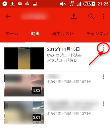 Screenshot_2015-11-15-21-25-30 (1)