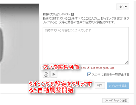 2016-01-12_12h47_18 (1)