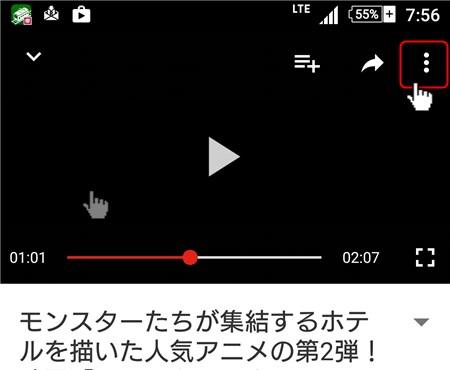 Screenshot_2016-01-12-07-56-54