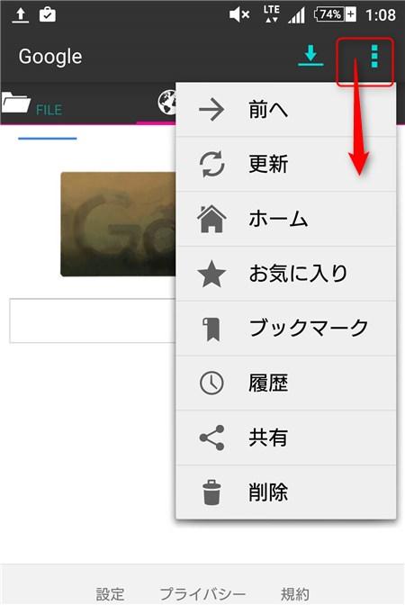 Screenshot_2016-01-30-01-08-14