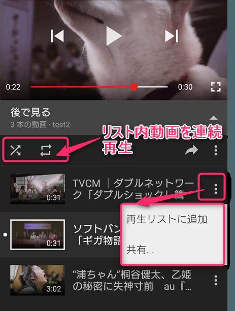 Screenshot_2016-02-13-13-11-23-min
