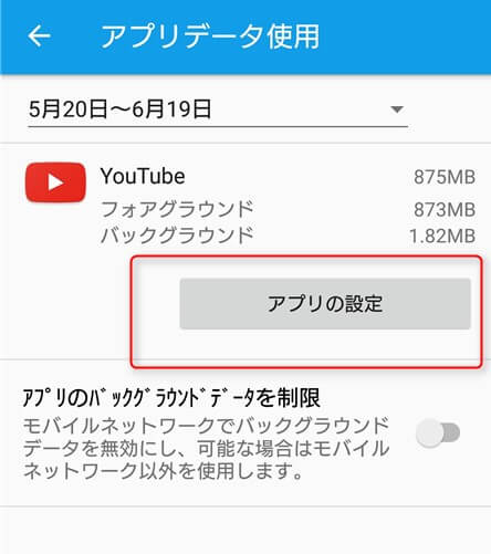 Screenshot_2016-06-11-04-50-11 (1)