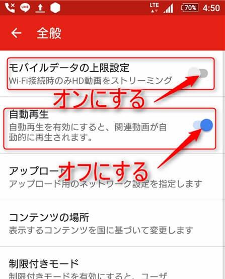 Screenshot_2016-06-11-04-50-56 (1)
