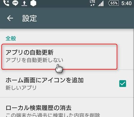 Screenshot_2016-06-11-05-40-51 (1)