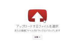 YouTubeから広告収入を受け取る登録設定方法を解説!(PC編)00