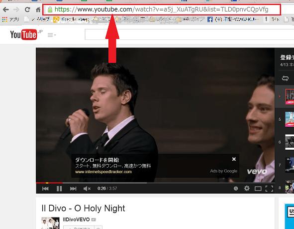 youtubeのアドレスを確認