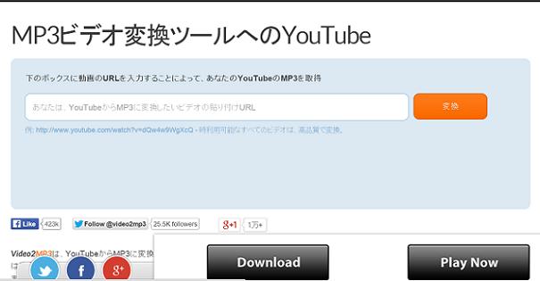 Video2 mp3