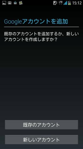 AndroidスマホでYouTubeのアカウント名を変更する方法6