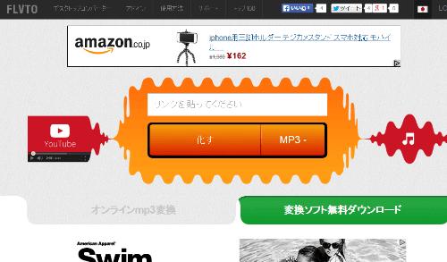 youtube ダウンロード できない mp3