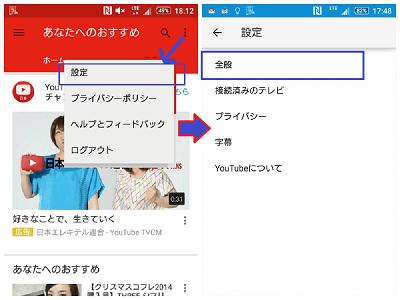 """子供 設定 youtube 向け [COPPA]YouTubeで""""子供向けではない""""に設定しないと収益悪化[児童オンラインプライバシー保護法]"""
