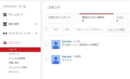 2015-09-04_21h19_03