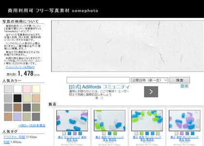 2015-09-14_23h28_40