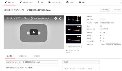 2015-10-07_01h20_59