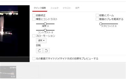 2015-10-08_02h40_24