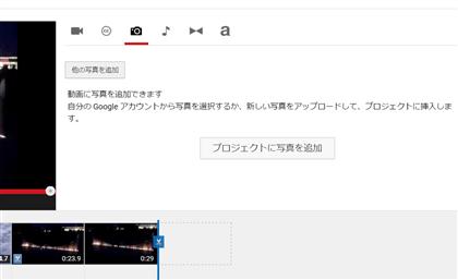 2015-10-08_03h10_10