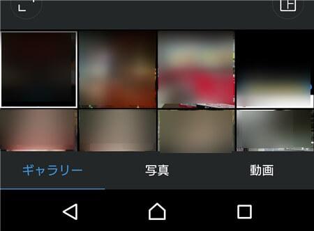 Screenshot_2015-11-28-14-53-07 (1)