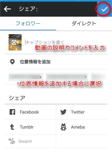 Screenshot_2015-11-28-14-58-46 (1)