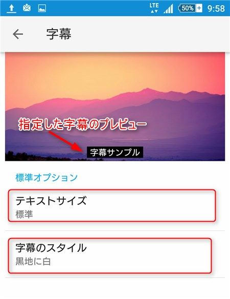 Screenshot_2016-01-12-09-59-05 (1)