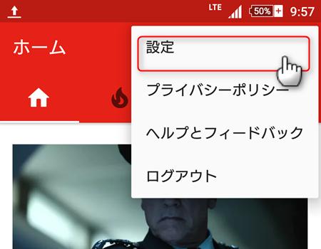 Screenshot_2016-058-00