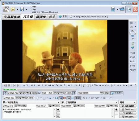 subtitleprocessor (1)