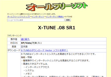 2016-02-04_20h14_50