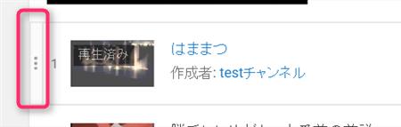 2016-02-13_03h46_52-min
